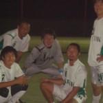 FC SKUNK