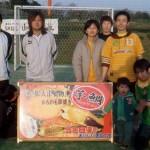 FC サルサル