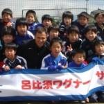 05'03 ロペス・ワグナー 元日本代表
