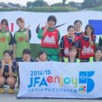 10/25土 JFA Enjoy 5 レディース 九州大会 優勝 FC シューティングスター様