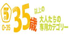 10/27土 20:00- JFA  enjoy 5 O-35  15,000円 4/8T 九州・全国大会あり
