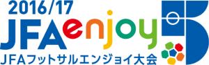 title_enjoy - コピー