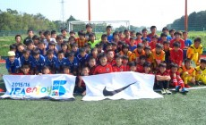 JFA enjoy5 U-12 熊本県代表 ブリッツ白坪/アイランズフットボールクラブ