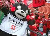 ロアッソ熊本に元気をもらおう!