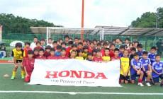ホンダカップ U-12 優勝 長崎ドリームジュニア