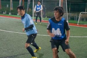 FC  VAMOZA