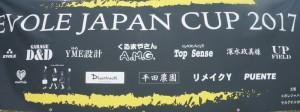 EVOLE JAPAN CUP