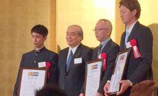 荒木遼太郎君 熊本県サッカー協会より表彰されました。