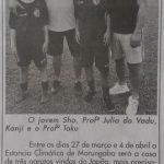 ブラジルキャンプ 新聞に載りました。