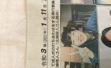 成人式『台湾で開こう』スキルOB北條琢人君
