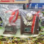 7/5土19:30- HONDA CUP エンジョイに参加しませんか?優勝カップ準優勝楯もある本格的な大会です。