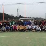 九州フットサル施設連盟選手権 ビギナー 九州大会優勝 F.C.CHERRY様おめでとうございます。
