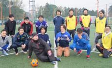 武蔵ケ丘中学校、電波高専OBでサッカー好きな人の集まりです。チーム藤原