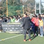 1/3 EVOLE JAPAN CUP 2日目