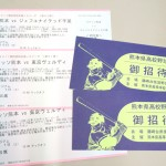 roasso戦・高校野球 チケット有ります。