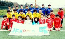 JFAエンジョイ5 U-11