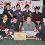 4/24 土 ナイターリーグ 大熱戦!